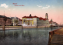 Klaipėda - Danės upė